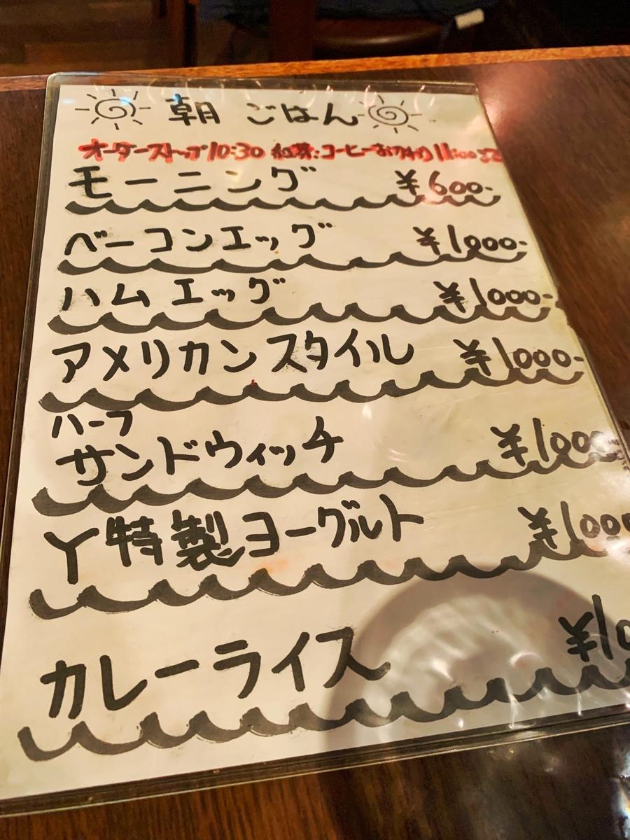 f:id:at-chihiro:20190427213817j:plain