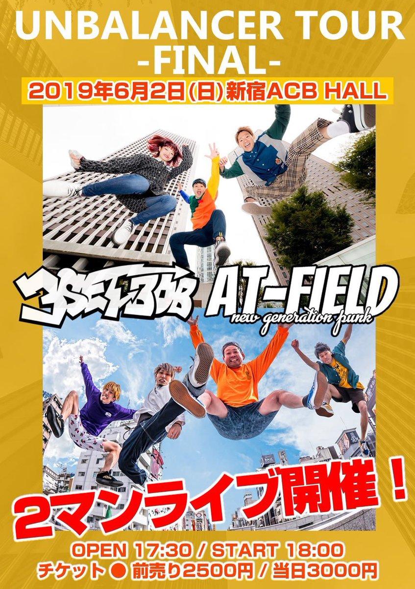 f:id:at-chihiro:20190526153257j:plain
