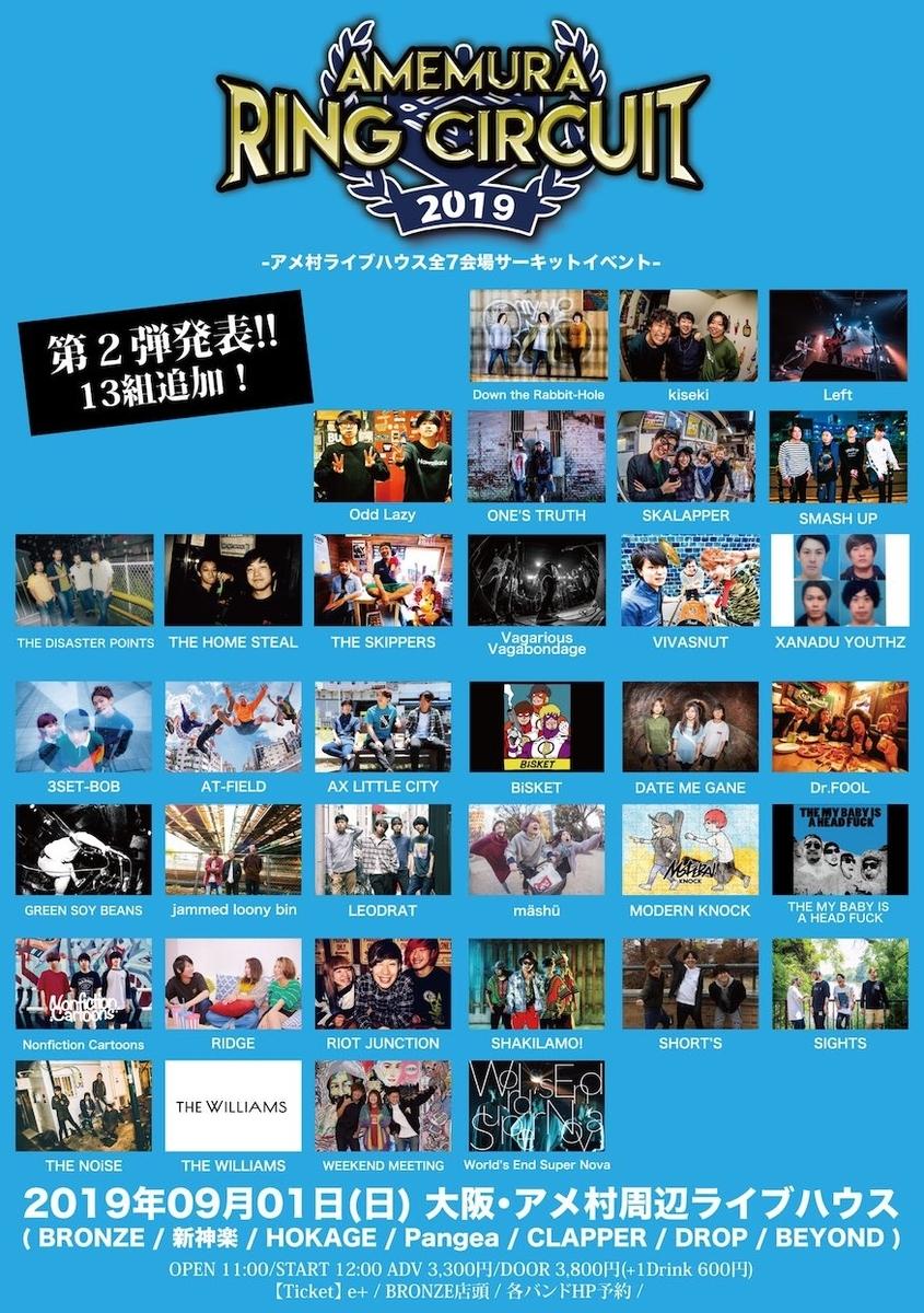 f:id:at-chihiro:20190823133430j:plain