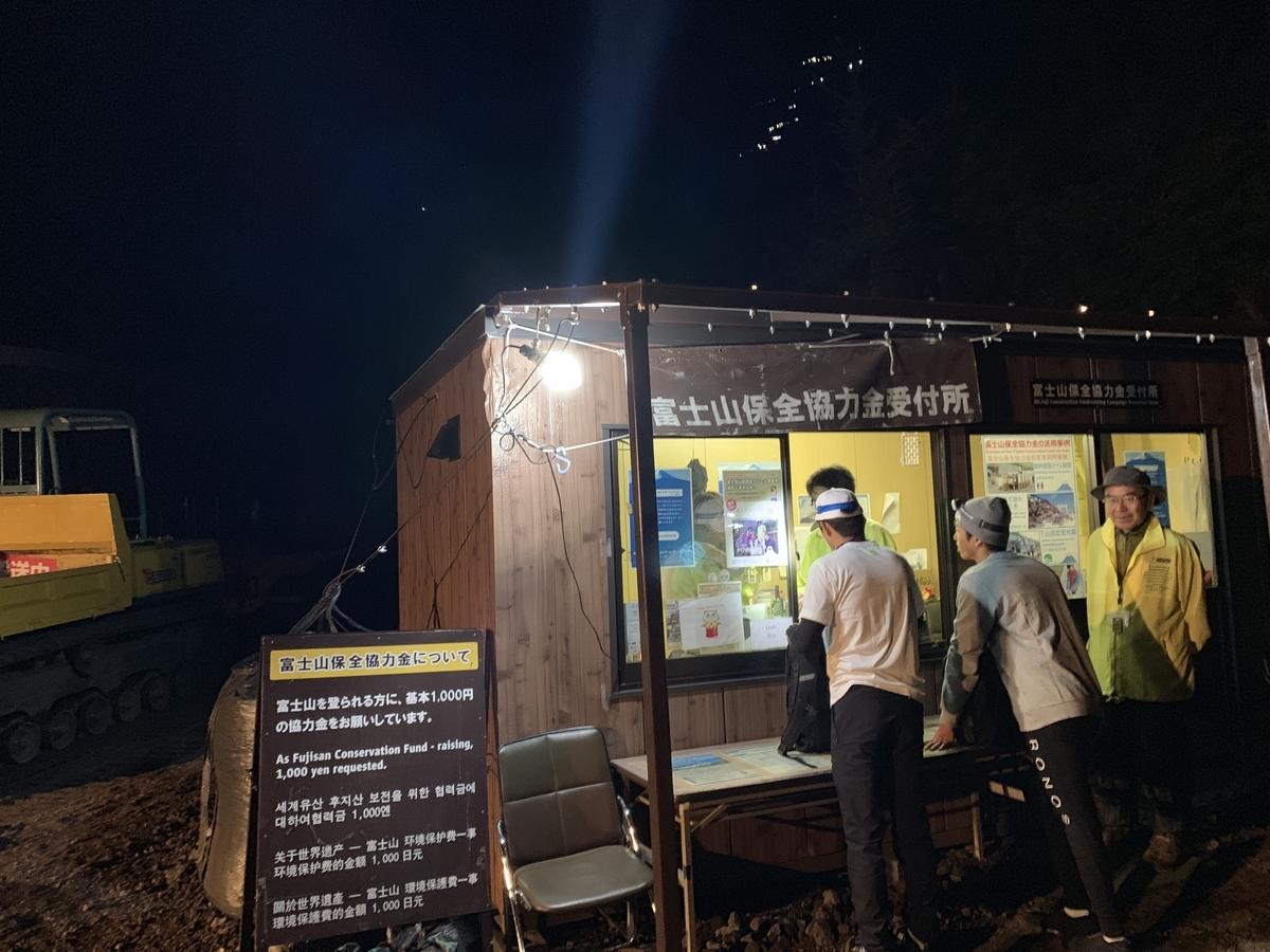 f:id:at-chihiro:20190911181230j:plain