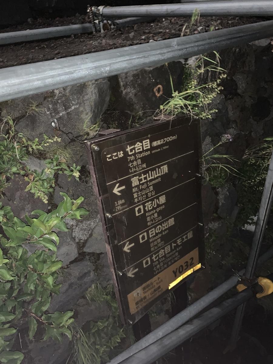 f:id:at-chihiro:20190911181301j:plain