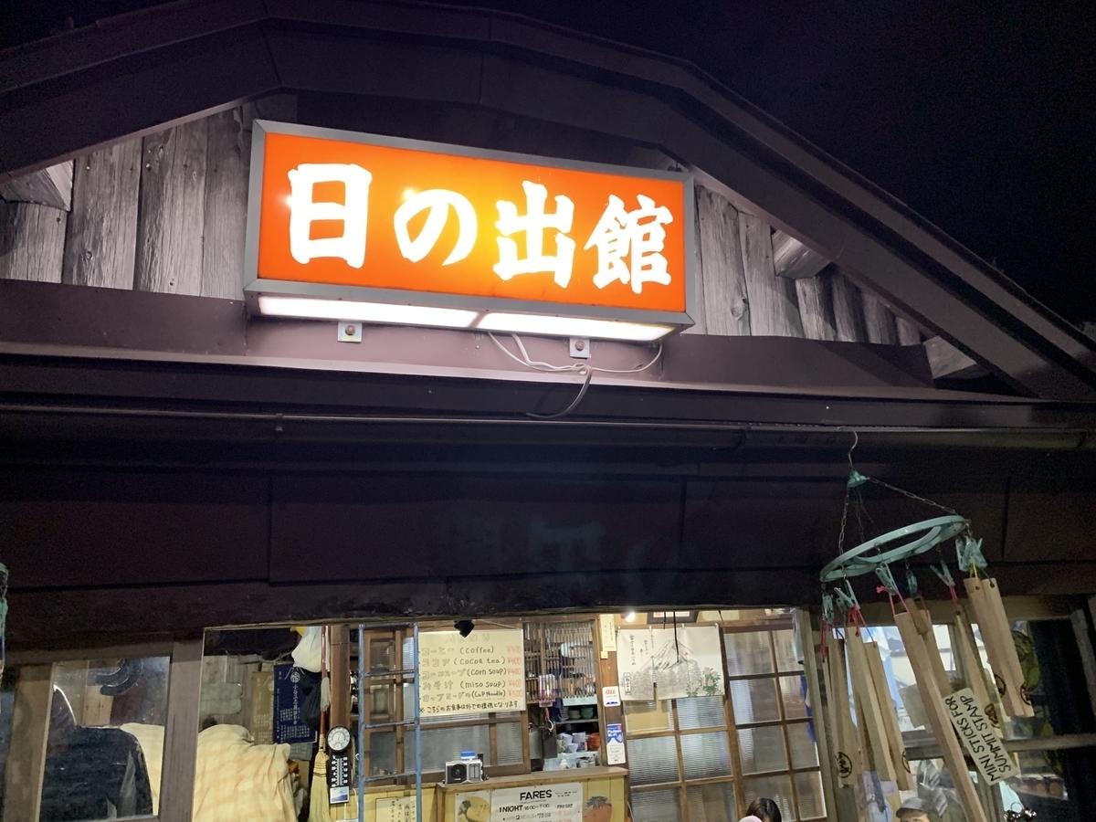 f:id:at-chihiro:20190911181334j:plain