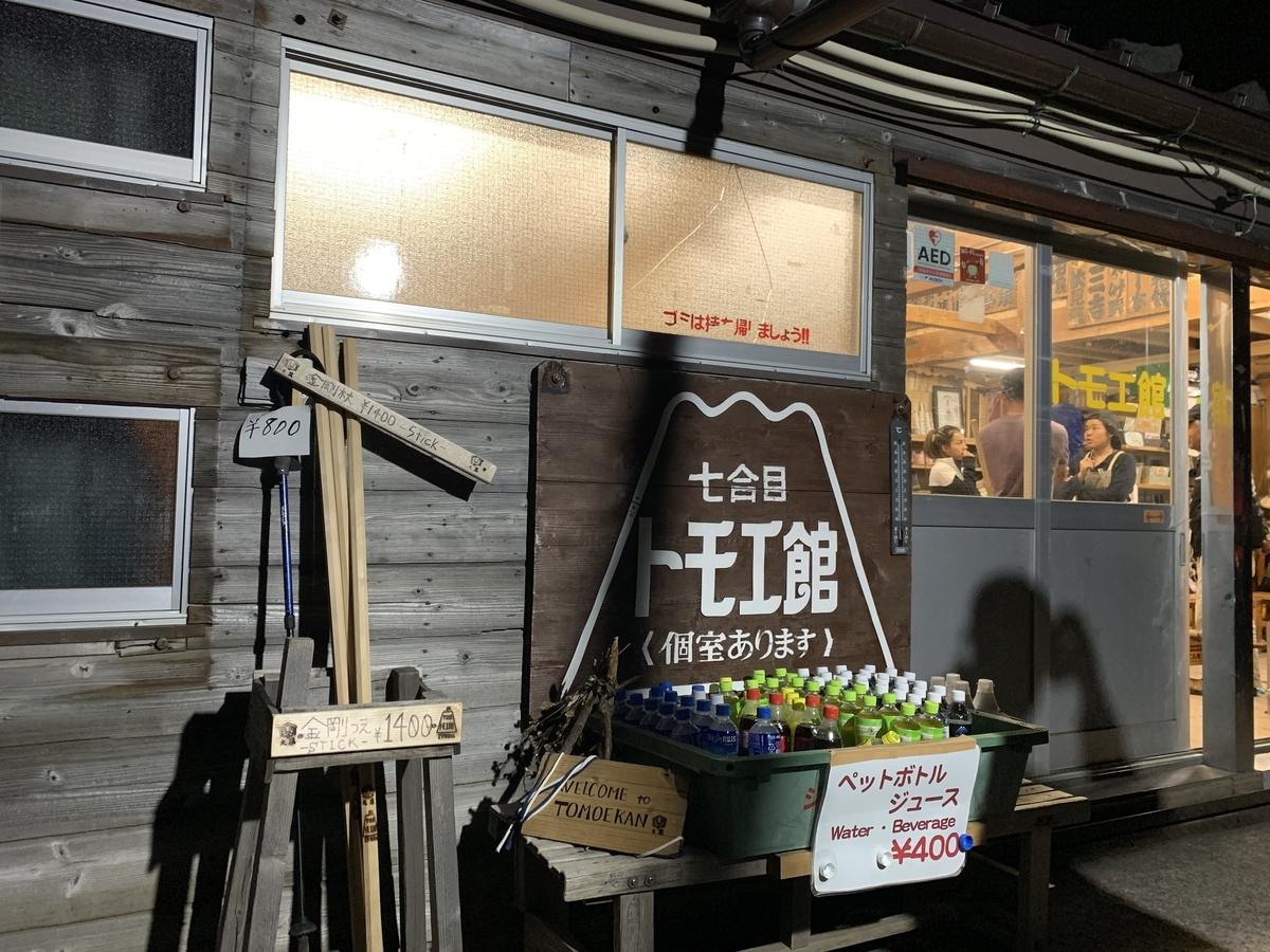 f:id:at-chihiro:20190911181439j:plain
