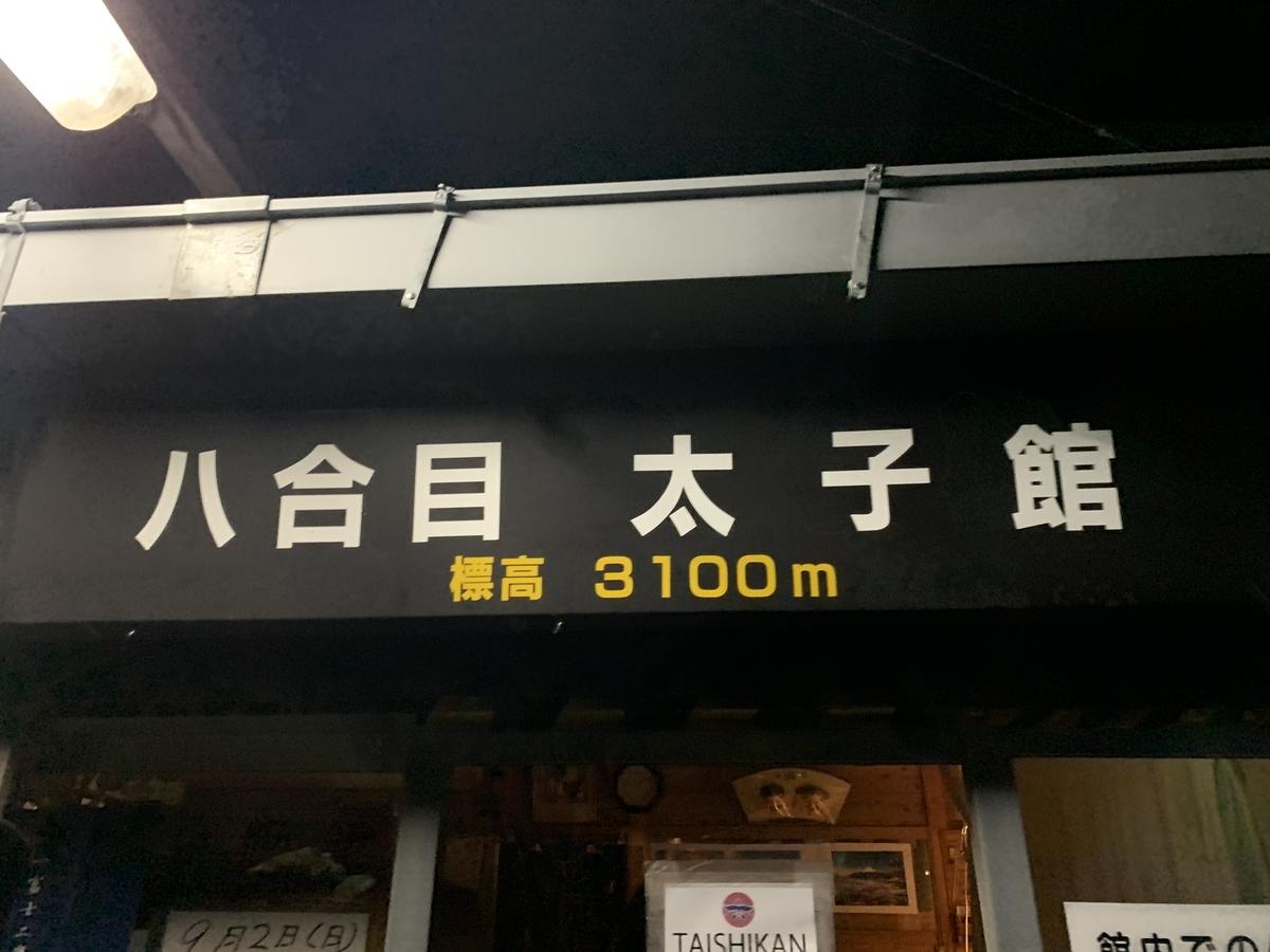 f:id:at-chihiro:20190911181609j:plain