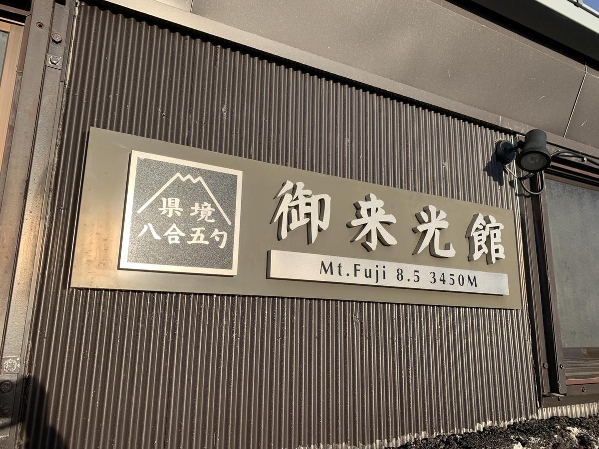 f:id:at-chihiro:20190911181922j:plain