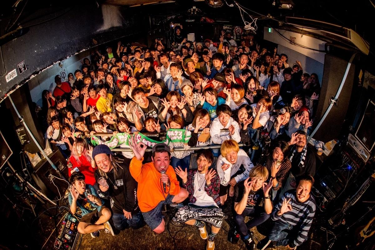 f:id:at-chihiro:20191103130846j:plain