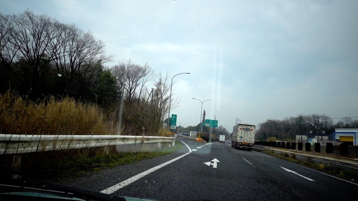 f:id:at-chihiro:20200411111241j:plain