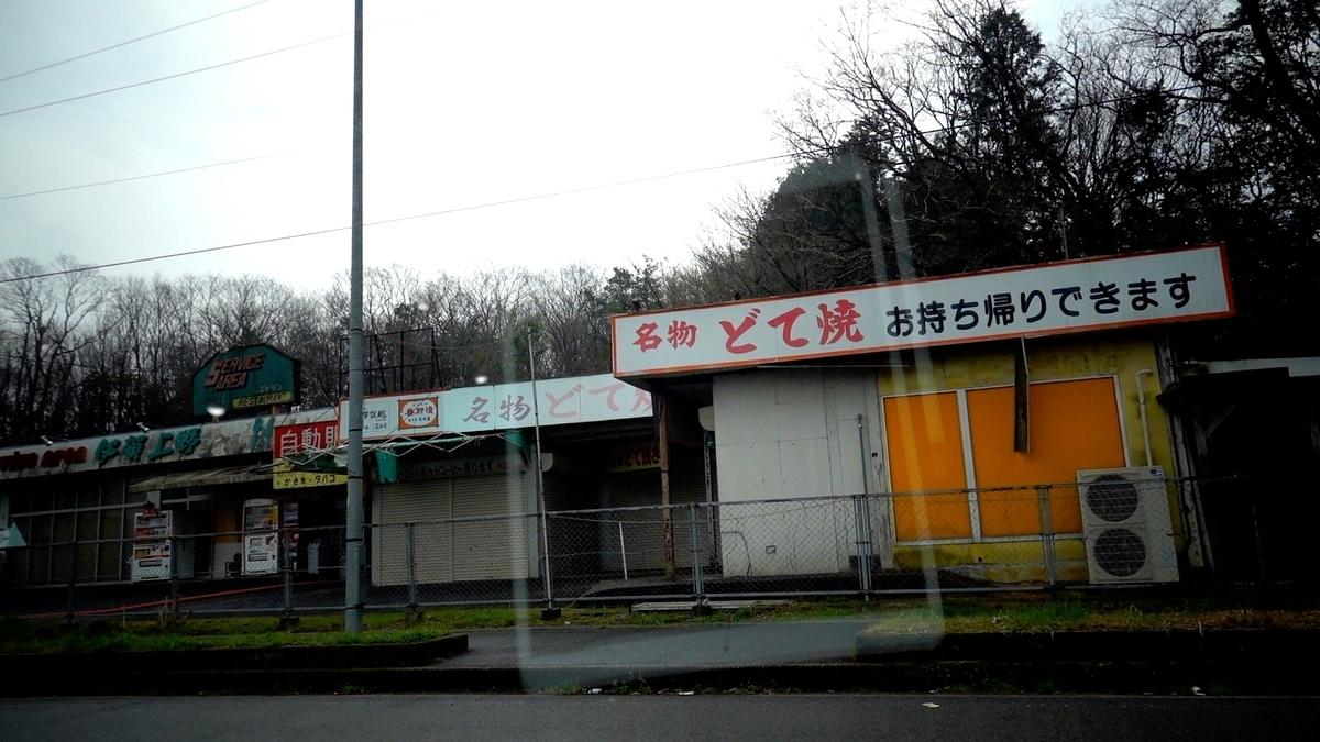 f:id:at-chihiro:20200411111455j:plain