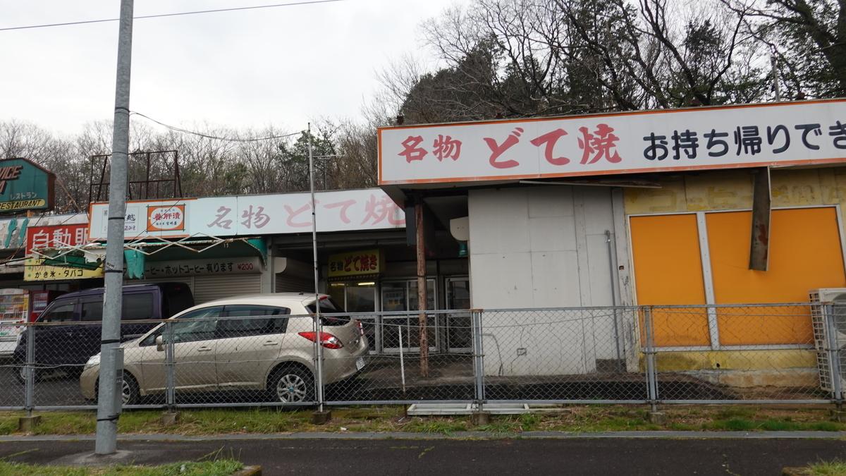 f:id:at-chihiro:20200411111634j:plain