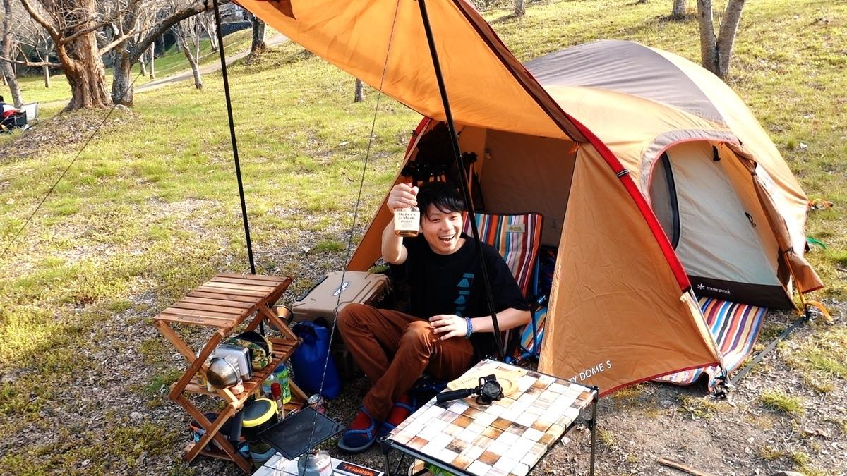 f:id:at-chihiro:20200416122148j:plain