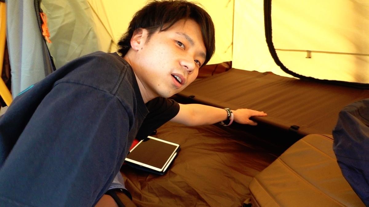 f:id:at-chihiro:20200416122322j:plain