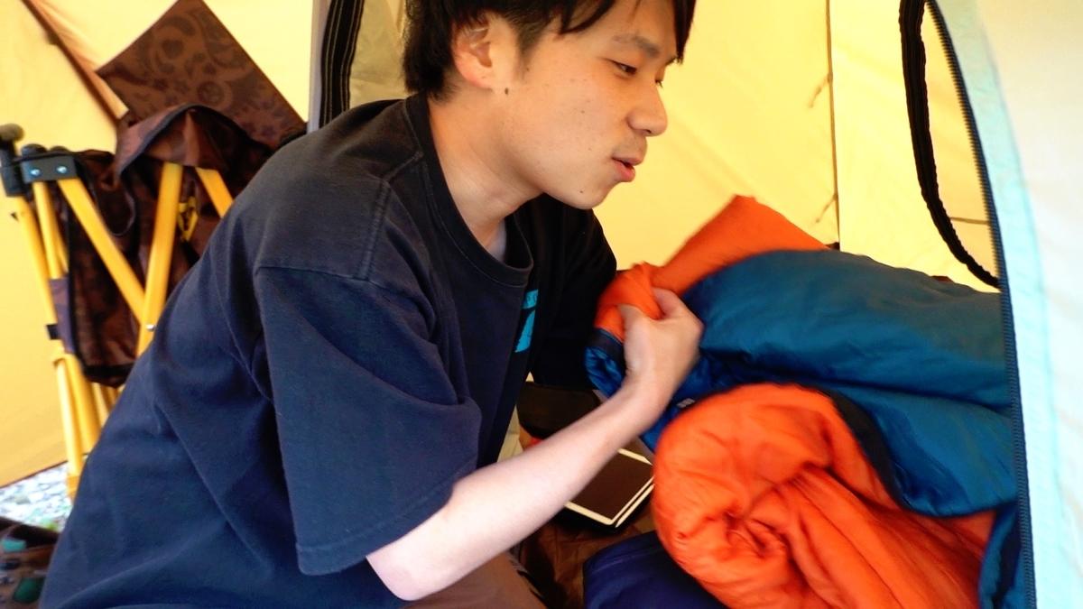 f:id:at-chihiro:20200416122327j:plain