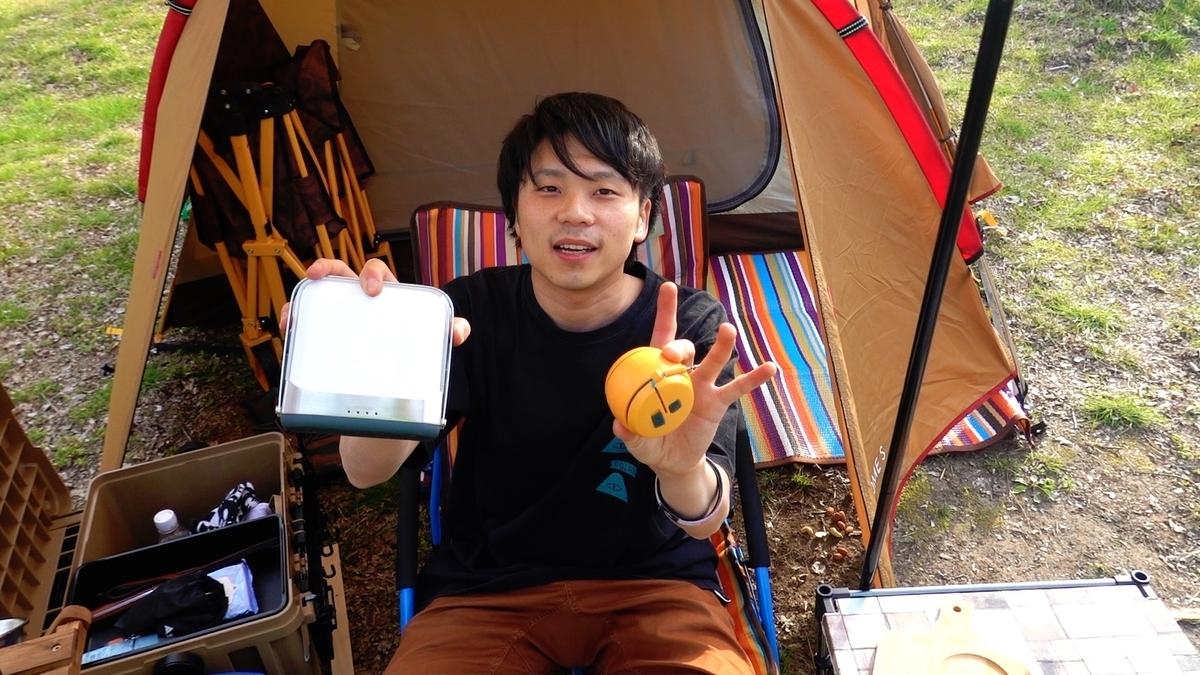 f:id:at-chihiro:20200416122342j:plain