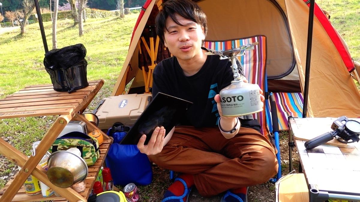 f:id:at-chihiro:20200416122357j:plain