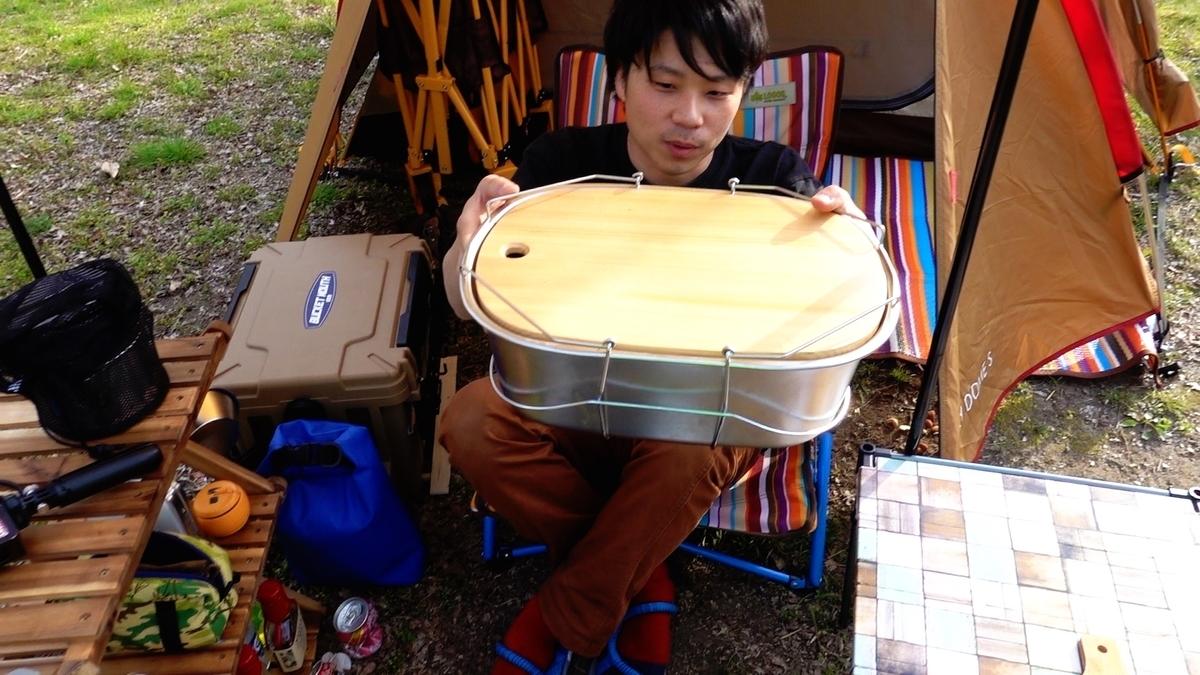 f:id:at-chihiro:20200416122415j:plain