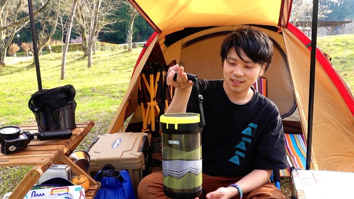 f:id:at-chihiro:20200416122424j:plain