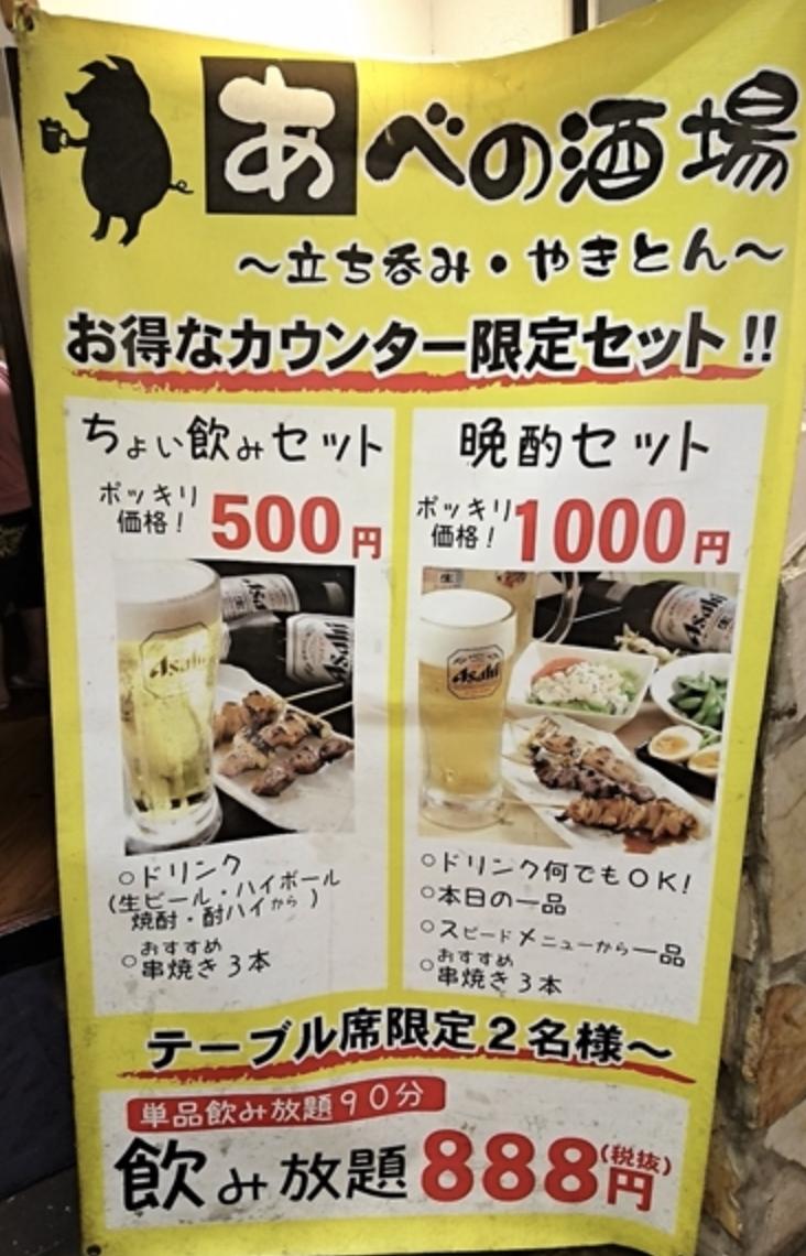f:id:at-chihiro:20200507164604p:plain