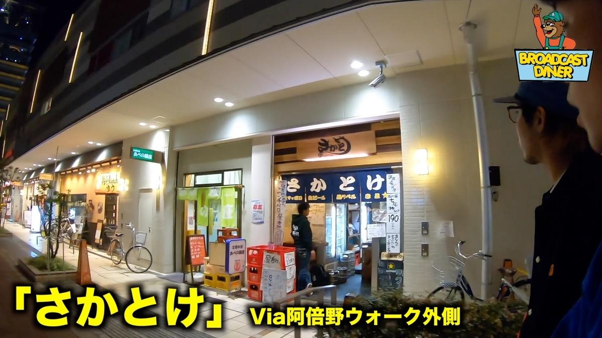 f:id:at-chihiro:20200507165911j:plain