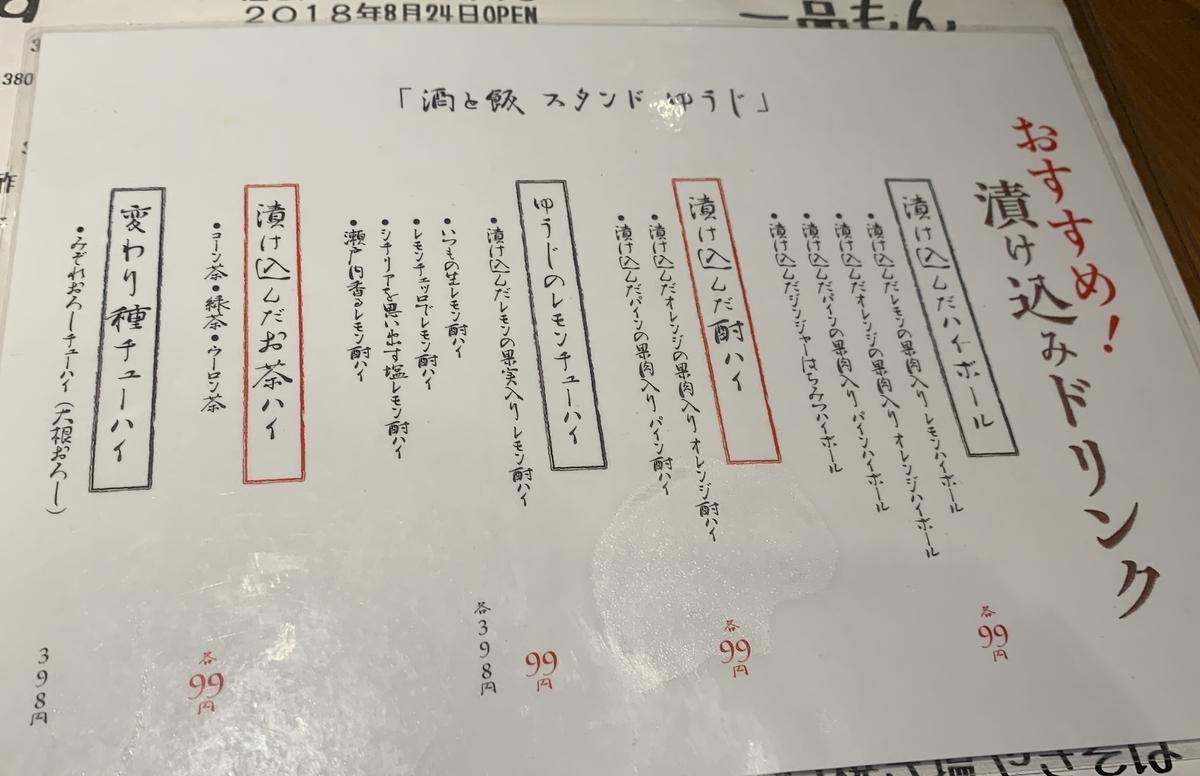 f:id:at-chihiro:20200507174005j:plain