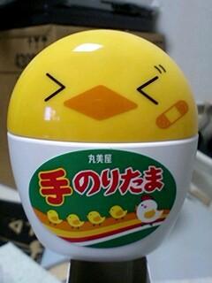 f:id:at-sushi:20080204230034j:image