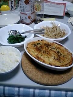 f:id:at-sushi:20080214205744j:image
