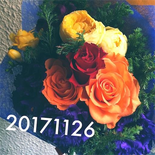 f:id:at1965:20171126145614j:image