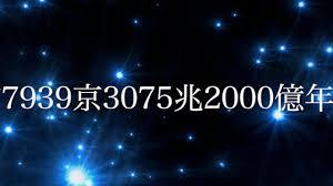 f:id:at25250410:20180508164817j:plain