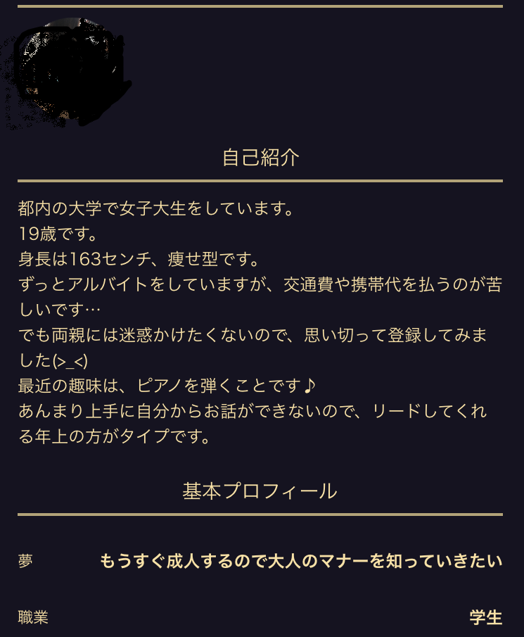 f:id:at25250410:20180706163841p:plain