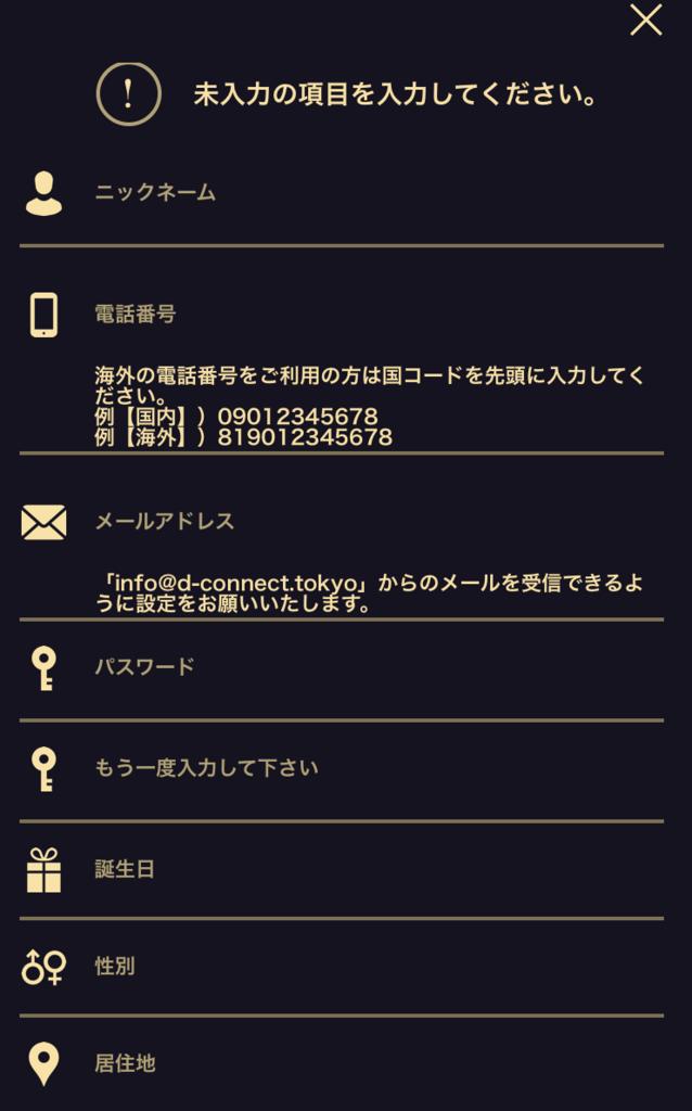 f:id:at25250410:20180706170201p:plain