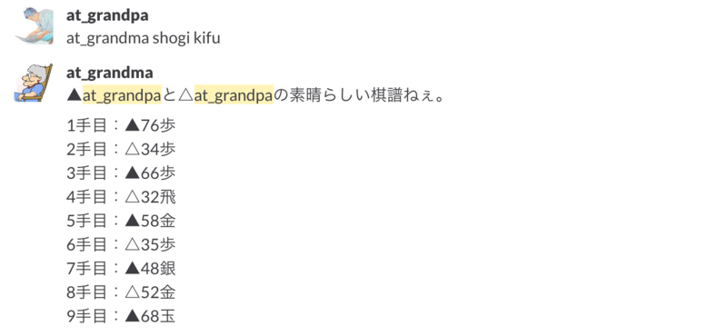 f:id:at_grandpa:20141210105736p:plain