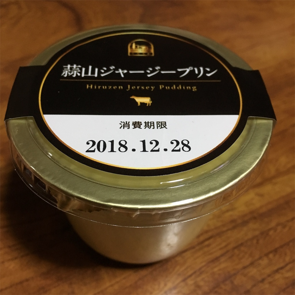 f:id:at_is:20181230164641j:image