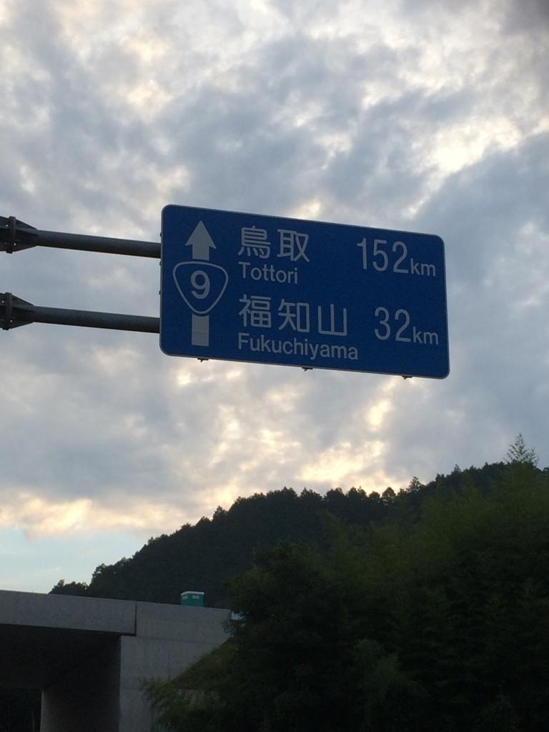 f:id:at_kuramoto:20180808143958j:plain