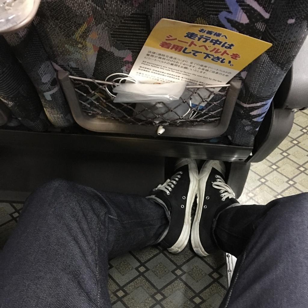 f:id:at_kuramoto:20180820144254j:plain