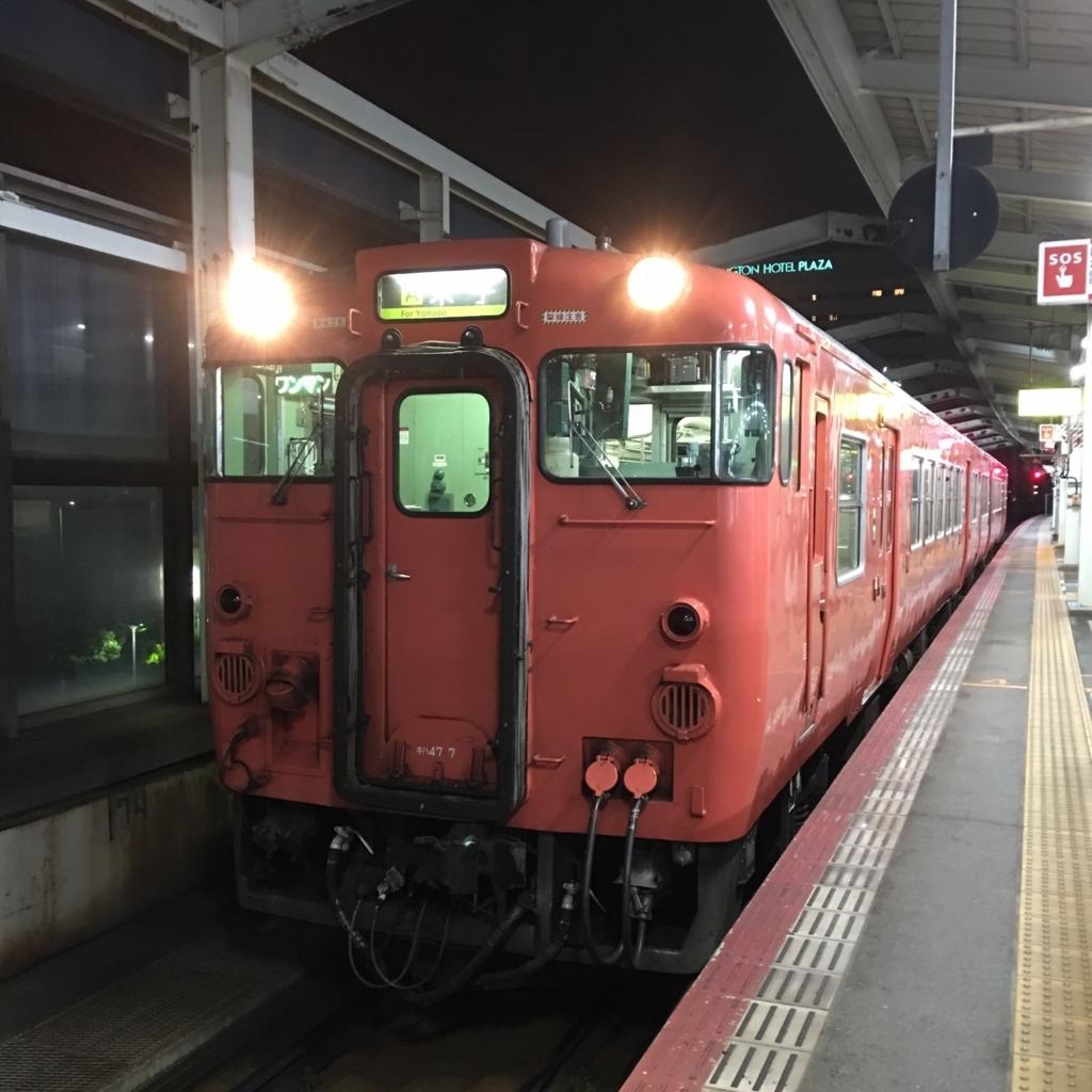 f:id:at_kuramoto:20180820145315j:plain