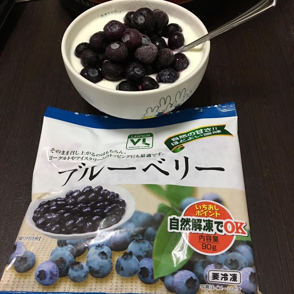 f:id:at_kuramoto:20181019161308j:plain