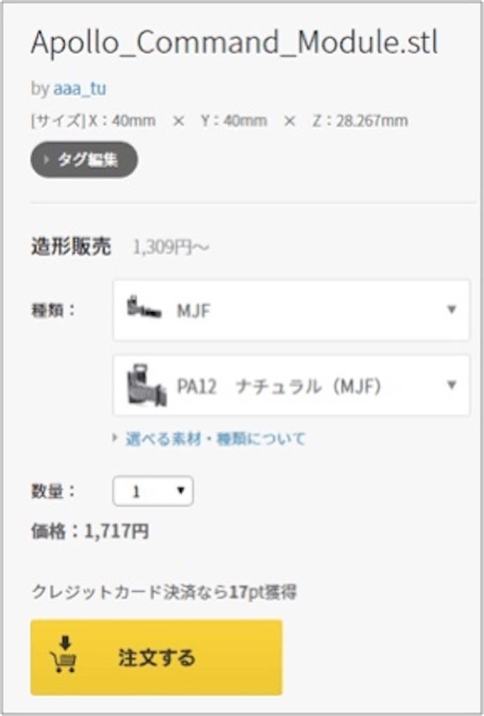f:id:at_you_key:20200316183846j:image