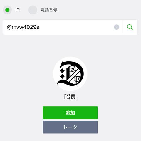 f:id:atakagi0101:20171126224049j:plain