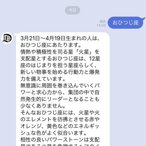 f:id:atakagi0101:20180516141536j:plain