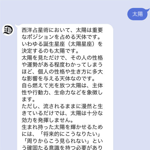 f:id:atakagi0101:20180722225724j:plain