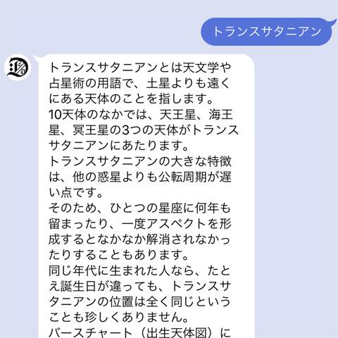 f:id:atakagi0101:20180722225736j:plain