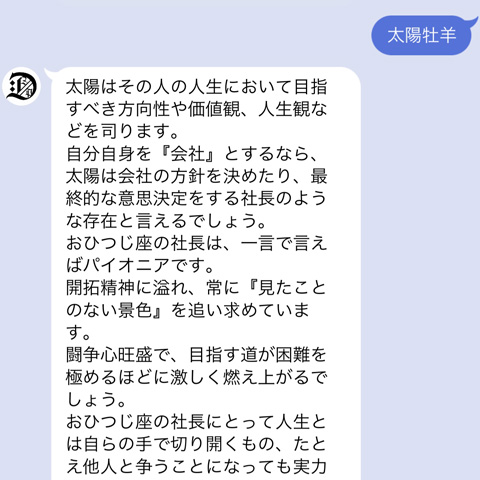 f:id:atakagi0101:20181003152229j:plain