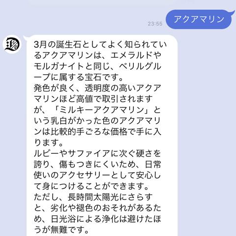 f:id:atakagi0101:20181031001700j:plain