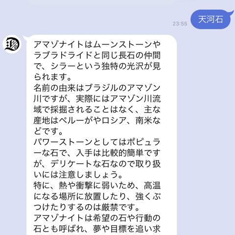 f:id:atakagi0101:20181031001711j:plain