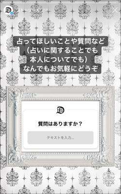 f:id:atakagi0101:20181121225940j:plain