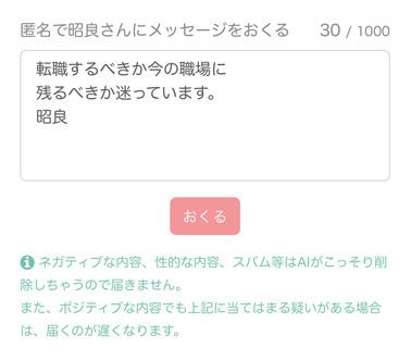 f:id:atakagi0101:20181122124146j:plain