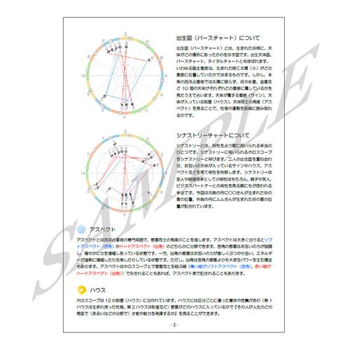 f:id:atakagi0101:20190320233818j:plain