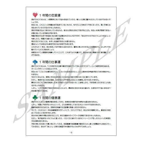 f:id:atakagi0101:20190320235916j:plain