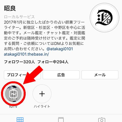 f:id:atakagi0101:20190331221200j:plain
