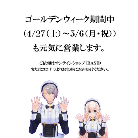 f:id:atakagi0101:20190422190251j:plain