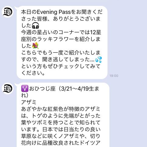 f:id:atakagi0101:20190422193201j:plain
